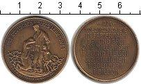 Каталог монет - монета  Веймарская республика 1 биллион марок