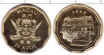Каталог монет - монета  Макао 20 авос