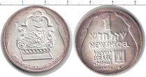 Каталог монет - монета  Израиль 1 шекель