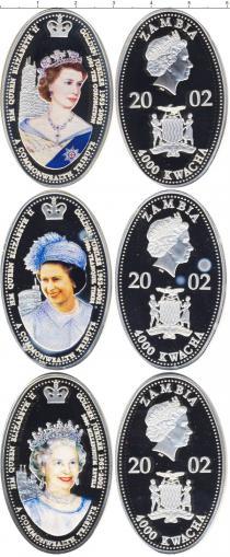 Каталог - подарочный набор  Замбия Королева Елизавета II