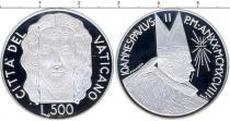 Каталог - подарочный набор  Ватикан Понтифик Иоанн Павел II
