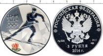 Каталог - подарочный набор  Россия Олимпийские игры в Сочи 2014, Лыжные гонки