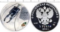 Каталог - подарочный набор  Россия Олимпийские игры в Сочи 2014, Санный спорт
