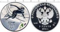 Каталог - подарочный набор  Россия Олимпийские игры в Сочи 2014, Шорт трек