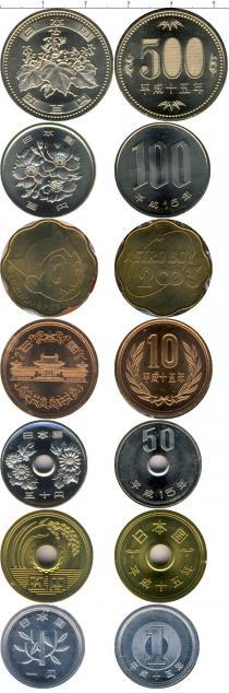 Каталог - подарочный набор  Япония Выпуск монет 2003