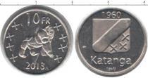 Каталог монет - монета  Катанга 10 франков