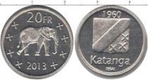 Каталог монет - монета  Катанга 20 франков