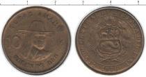 Каталог монет - монета  Перу 10 солей