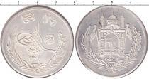 Каталог монет - монета  Афганистан 2/5 афгани