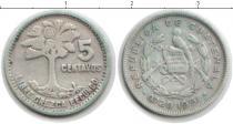Каталог монет - монета  Гватемала 10 сентаво