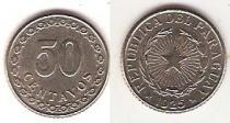 Каталог монет - монета  Парагвай 50 сентаво