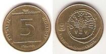 Каталог монет - монета  Израиль 5 агор