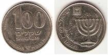 Каталог монет - монета  Израиль 100 шекелей