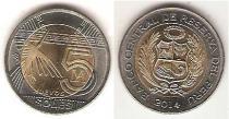 Каталог монет - монета  Перу 5 соль