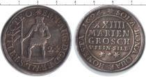 Каталог монет - монета  Брауншвайг-Люнебург 24 марьенгрош