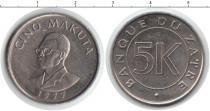 Каталог монет - монета  Заир 5 макута