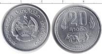 Каталог монет - монета  Лаос 20 центов