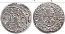 Каталог монет - монета  Литва 1 шиллинг