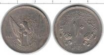 Каталог монет - монета  Судан 10 кирш