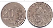 Каталог монет - монета  Уругвай 10 песо