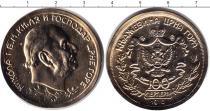 Каталог монет - монета  Черногория 100 перпер