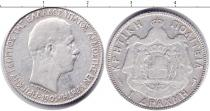 Каталог монет - монета  Крит 1 драхма
