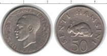 Каталог монет - монета  Танзания 50 шиллингов