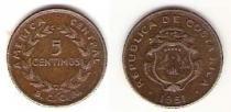 Каталог монет - монета  Коста-Рика 5 сентим