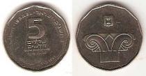 Каталог монет - монета  Израиль 5 шекелей