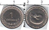 Каталог монет - монета  Тимор 1 сентаво