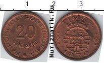 Каталог монет - монета  Тимор 20 сентаво