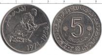 Каталог монет - монета  Алжир 50 динар