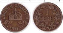 Каталог монет - монета  Немецкая Африка 1/2 хеллера