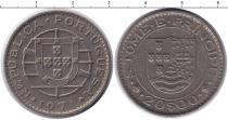 Каталог монет - монета  Сан-Томе и Принсипи 20 эскудо