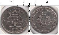 Каталог монет - монета  Тимор 5 эскудо