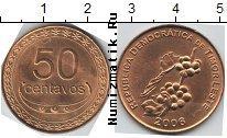Каталог монет - монета  Тимор 50 сентаво