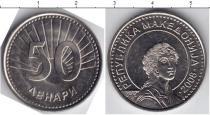 Каталог монет - монета  Македония 50 денар