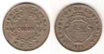 Каталог монет - монета  Коста-Рика 1 колон