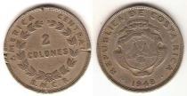 Каталог монет - монета  Коста-Рика 2 колона