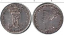 Каталог монет - монета  Парма 10 сольди