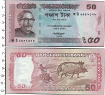Каталог монет - монета  Бангладеш 50 така
