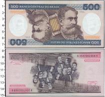 Каталог монет - монета  Бразилия 500 крузейро