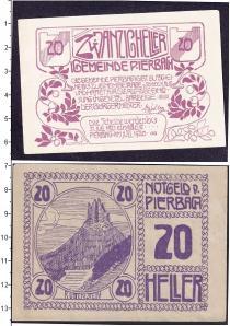 Каталог монет - монета  Веймарская республика 20 хеллеров