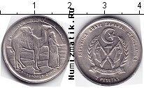 Каталог монет - монета  Сахара 2 песеты