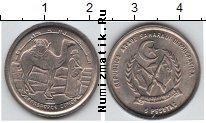 Каталог монет - монета  Сахара 5 песет