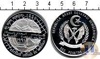 Каталог монет - монета  Сахара 50 песет