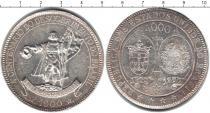 Каталог монет - монета  Бразилия 4000 рейс