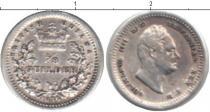 Каталог монет - монета  Британская Гвиана 1/8 гуильдера