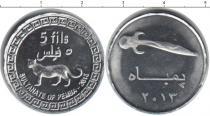 Каталог монет - монета  Занзибар 5 филс