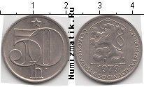 Продать Монеты Чехословакия 50 хеллеров 1990 Медно-никель
